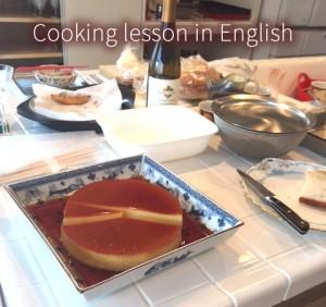 cookingtitle